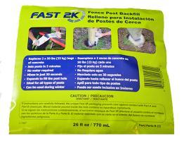Fast2K